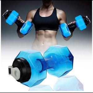 Dumbell water bottle